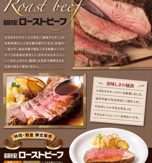 Roastbeaf